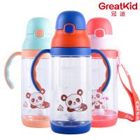 冠迪 儿童学饮杯 宝宝吸管tritan饮水杯 婴幼儿鸭嘴防摔防漏塑料杯