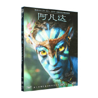 正版 阿凡达 3D蓝光碟BD50 + DVD 兼容2D 高清蓝光电影光盘碟片