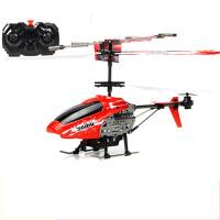 儿童玩具直升机小男孩生日礼物合金遥控飞机 新手耐摔充电动