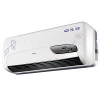 暖风机 电暖器家用节能 取暖气 浴室防水壁挂取暖器室内