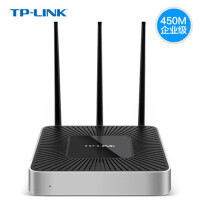 TP-LINK TL-WVR450L 450M无线路由器 企业级VPN路由器 多wan口路由器广告 全千兆端口 微信上网认证 带USB