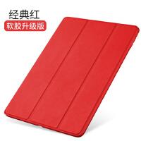 苹果iPad mini2保护套全包边软硅胶壳迷你431平板电脑皮套 ipadmini3保护套 ipadmini4保护壳套 苹果平板电脑保护套