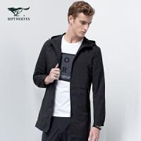 七匹狼旗下彼尔达姆系列2017新款时尚连帽单茄克jacket男外套夹克