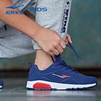 鸿星尔克(ERKE)儿童运动鞋透气缓震男童慢跑鞋童鞋男舒适耐磨运动鞋