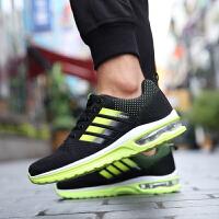 【正品授权】阿迪达斯支撑adiasZC  2017春夏新款男士飞织气垫跑步鞋休闲鞋