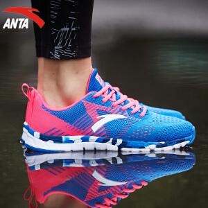 安踏男鞋跑步鞋春季飞织轻便透气缓震耐磨运动鞋休闲鞋11635588