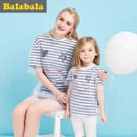 巴拉巴拉儿童短袖T恤女小童亲子母女装2017夏装童装打底衫半袖