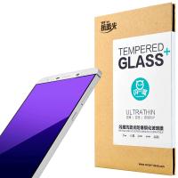 闪魔 乐视Max超级手机钢化玻璃膜 x900防爆防抗蓝光手机保护贴膜