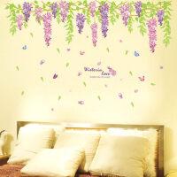 浪漫紫藤萝花墙贴客厅电视背景墙卧室床头温馨装饰画藤蔓贴纸自粘