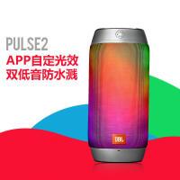 JBL Pulse2音乐脉动蓝牙炫彩音箱无线 便携小音响低音HIFI 创意礼物