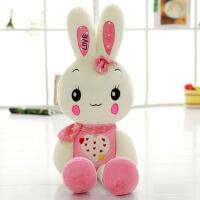 兔子毛绒玩具公仔小白兔米兔布偶娃娃兔兔抱枕睡觉女生玩偶