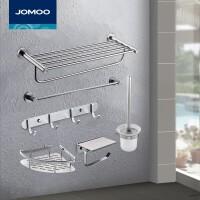 九牧(JOMOO)浴室卫生间置物架套装挂件太空铝浴巾毛巾架939405