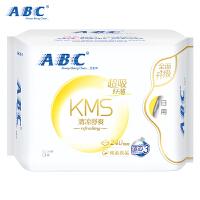 ABC日用纤薄棉柔排湿表层卫生巾8片(含KMS健康配方)