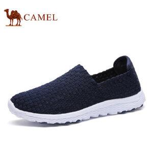 camel骆驼男鞋 年轻时尚编织鞋 透气休闲鞋舒适 夏季情侣款乐福鞋