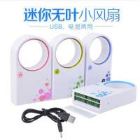 小风扇迷你可充电手持掌上空调风扇小型无叶USB制冷便携学生宿舍小电扇