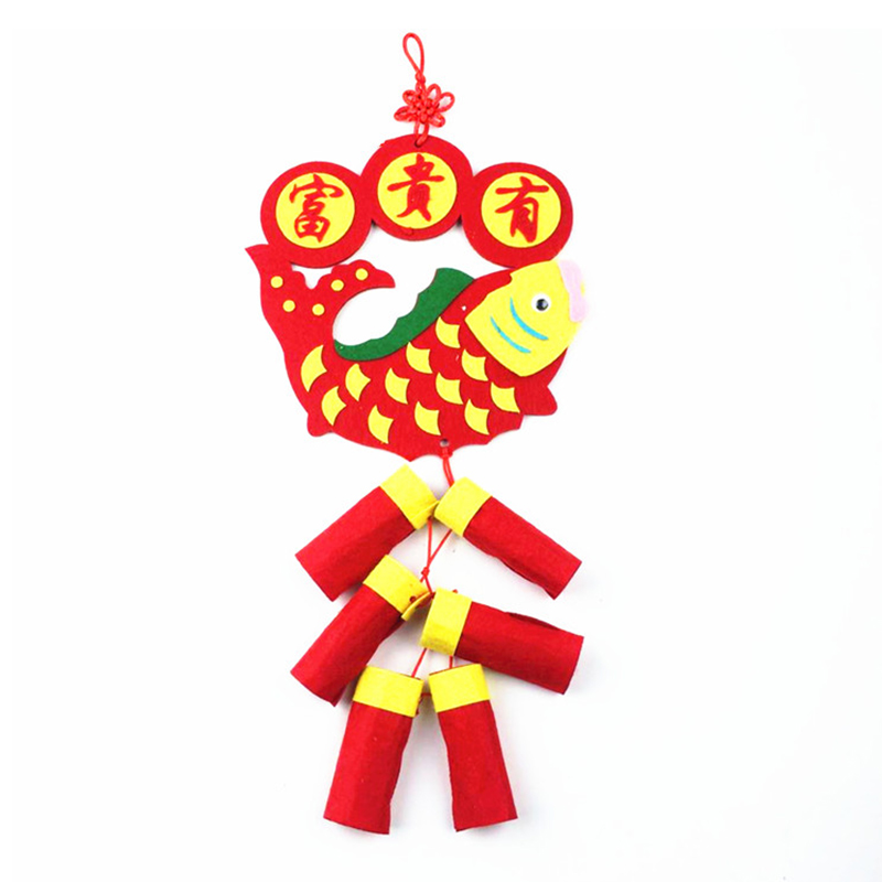 幼儿园布置不织布鞭炮挂饰益智diy手工制作材料包新年春节装饰_富贵有