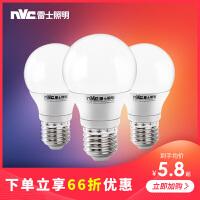 雷士 led灯泡 球泡筒灯3W/5W/7W节能光源 E27球泡灯
