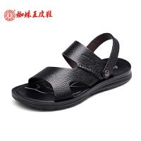蜘蛛王男凉鞋2017夏季新款露趾牛皮防滑凉拖鞋真皮男鞋休闲沙滩鞋