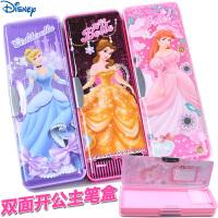 迪士尼公主小学生多功能塑料笔盒女童铅笔盒儿童韩版卡通创意文具盒5008