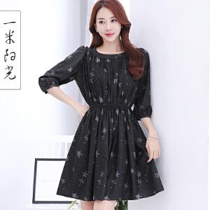 一米阳光2017春装新款韩版修身潮显瘦裙子七分袖印花a字裙