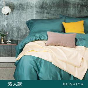 贝赛亚 高端60支贡缎长绒棉床品 双人纯色床上用品四件套 橄榄绿