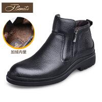 宾度男鞋保暖棉靴加绒毛靴冬季靴子男士高帮皮鞋短靴英伦青年男靴