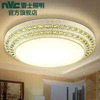 雷士照明 LED圆形卧室吸顶灯 欧式客厅水晶灯具现代简约温馨大气灯