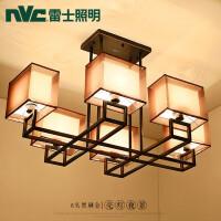 nvc雷士 新中式客厅灯餐厅吊灯 仿古现代简约客厅中式灯铁艺三头四头六头