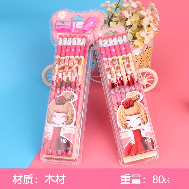 咔米嗒小学生铅笔花花姑娘可爱铅笔24支带橡皮擦组合套装