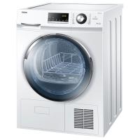 【当当自营】Haier海尔 干衣机GDNE9-636 冷凝烘干 衣干即停 9公斤大容量