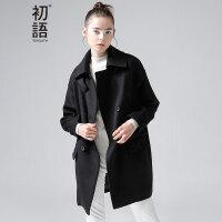 初语 春季新品 简约净色茧型宽松长款毛呢大衣女8641224027