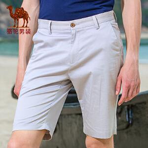 骆驼男装 2017年夏 季新款微弹中腰修身休闲男青年五分裤休闲短裤