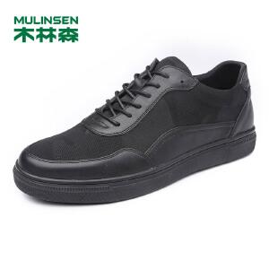 木林森男鞋    2017年新款男士日常休闲鞋  舒适百搭耐磨男板鞋05177337