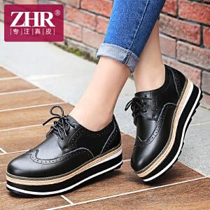 ZHR2017春季新款真皮厚底松糕鞋英伦风布洛克女鞋平底单鞋休闲鞋H102