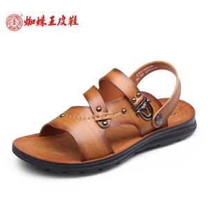 蜘蛛王男凉鞋2017夏季新款露趾透气沙滩鞋两用凉拖鞋时尚潮男鞋子