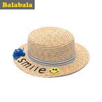 巴拉巴拉童装女童中大童 帽子儿童时尚帽童帽2017夏季新款休闲帽子女