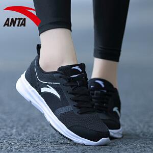 安踏跑步鞋女鞋2017夏季新款透气网布防滑耐磨舒适运动鞋12725593