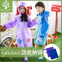 韩国kk树儿童雨衣男童雨鞋套装女童雨衣宝宝雨衣防水透气小孩雨披