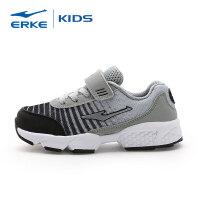 【618大促】鸿星尔克(ERKE)童鞋小童鞋儿童运动鞋新款男童慢跑鞋型酷网面休闲鞋跑鞋