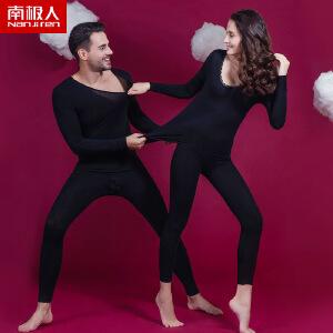 南极人 保暖内衣套装女式超薄秋衣秋裤紧身男士大码情侣基础打底保暖衣