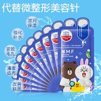 韩国美迪惠尔可莱丝(Clinie)LINE卡通动物版水库保湿美白面膜 25ml 10片