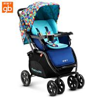 【当当自营】好孩子婴儿推车 婴儿车轻便 高景观婴儿推车 儿童宝宝推车 婴儿车推车C450-h 宝石蓝