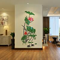 客厅卧室玄关亚克力3d立体自粘墙贴画房间电视背景墙壁纸荷花装饰