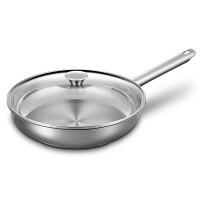 苏泊尔不锈钢平底锅煎锅无涂层煎饼锅煎蛋牛排锅电磁炉用28CM锅具