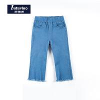 【满200减100】芙瑞诺童夏季新款女童时尚棉质轻薄牛仔九分裤舒适透气