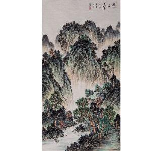 贾德江(春山含苍翠)职业画家