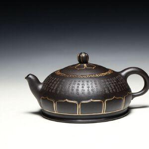 【只有一个】纯手工全手工茶壶正宗宜兴名家邵美华黑泥禅言紫砂壶