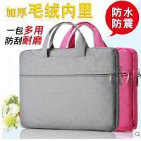 【支持礼品卡】小米苹果笔记本电脑包15.6女手提macbook air13.3男pro15单肩14寸