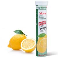 【当当海外购】德国altapharma VC泡腾片柠檬味 微量钙元素 20片 日期到17年10-12月
