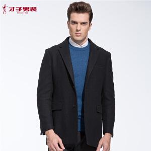 【包邮】才子男装(TRIES)西服大衣 男士2016年秋冬新款修身平驳领两粒单排扣时尚西服上衣